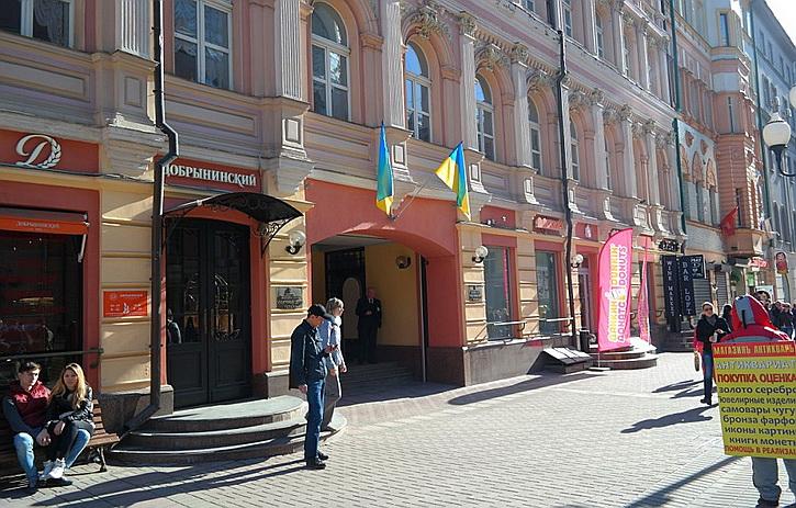 Итогом атак на Россотрудничество будет закрытие Украинского центра в Москве